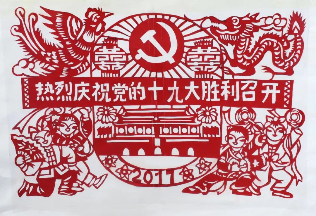 庆元旦迎新春之剪窗花写对联-山东师范大学美术学院